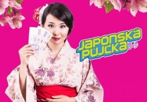 Japonská půjčka